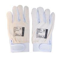 rukavice pracovní, kožené, PERCY, velikost 8
